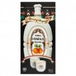 Várda Ó-barack pálinka hollóházi porcelán kulacsban 2 pohárral 44% 0,5 l